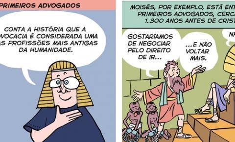 Homenagem ao Dia dos Advogados tem quadrinhos dos cartunistas Laerte e Rafa Coutinho